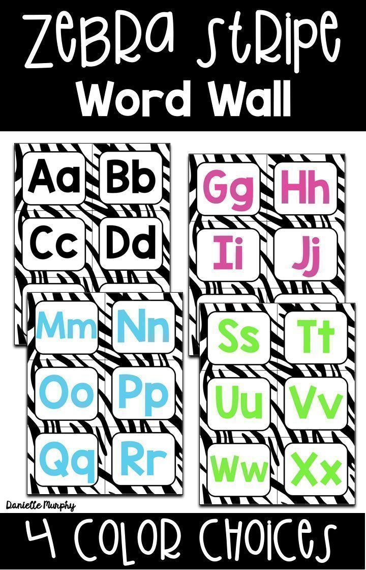 Zebra Stripe Decor Word Wall Alphabet Headers in 4 colors
