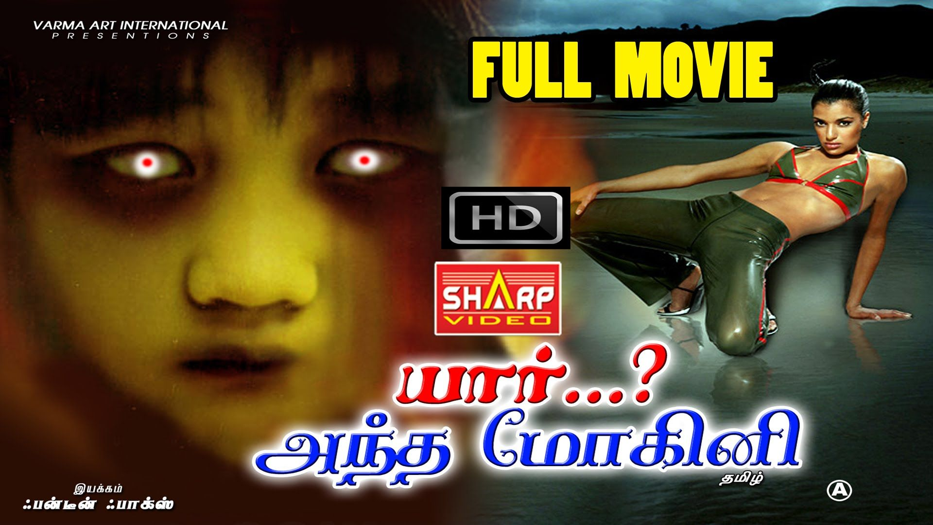 ACTION HD TAMIL DUBBED MOVIE HOLLYWOOD TAMIL MOVIE