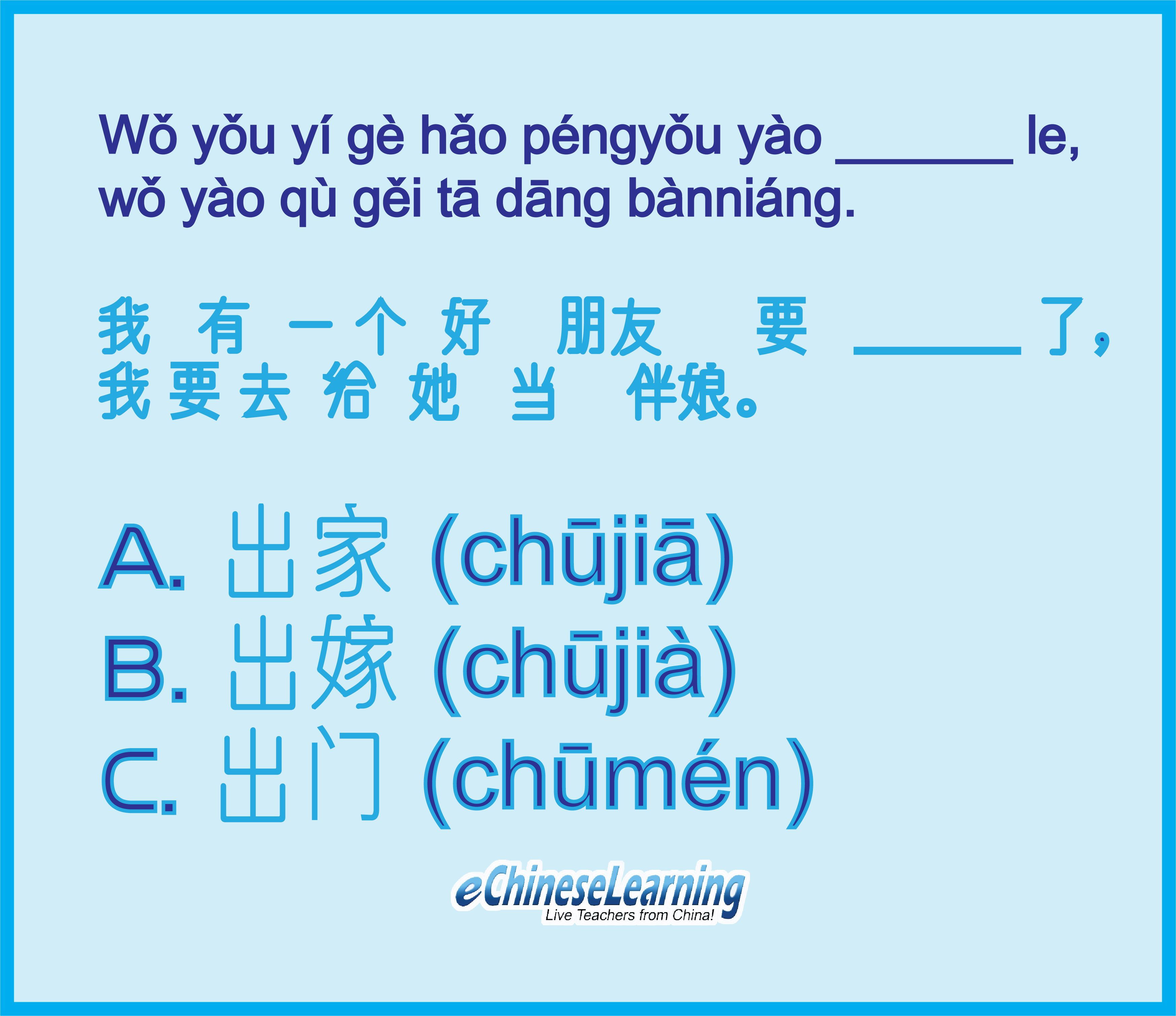 Pin by eChineseLearning on Chinese Quiz Different words