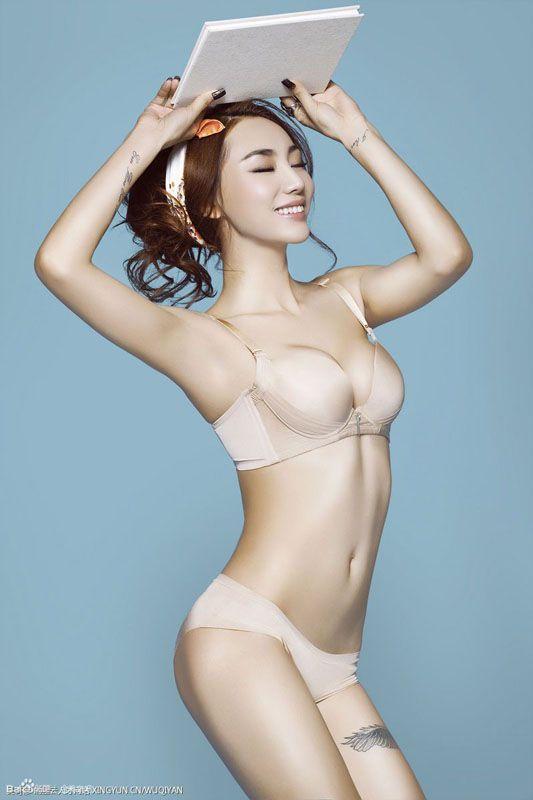 New jin pin mei 1cogiaothaoinfo - 4 7