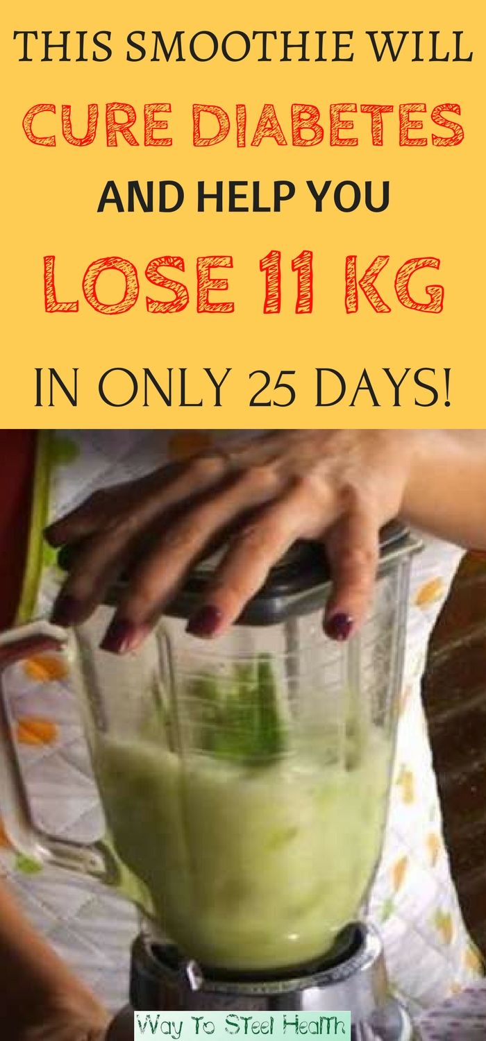 14 day rapid fat loss plan free