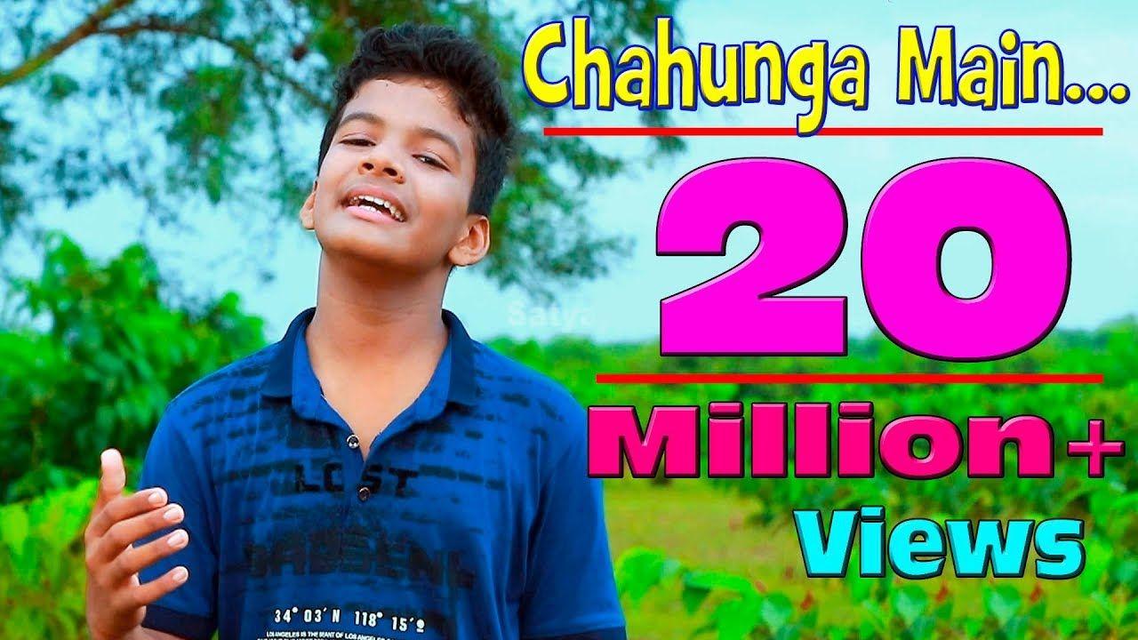 Chahunga Main Tujhe Hardam Satyajeet Jena Official Video Jena Video Entertainment