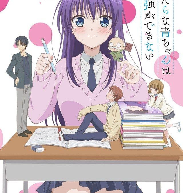El Anime Midara Na Ao Chan Wa Benkyou Ga Dekinai Revela El Que Será Su Ending Anime Anime Romance Chan