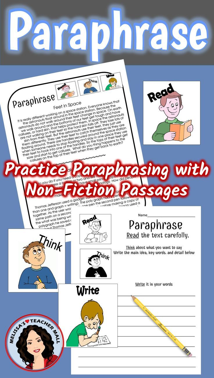 Thi I A Versatile Paraphrasing Activity That Can Be Used Many Way Help Your Student Understa Activitie Early Education Activities Assessment