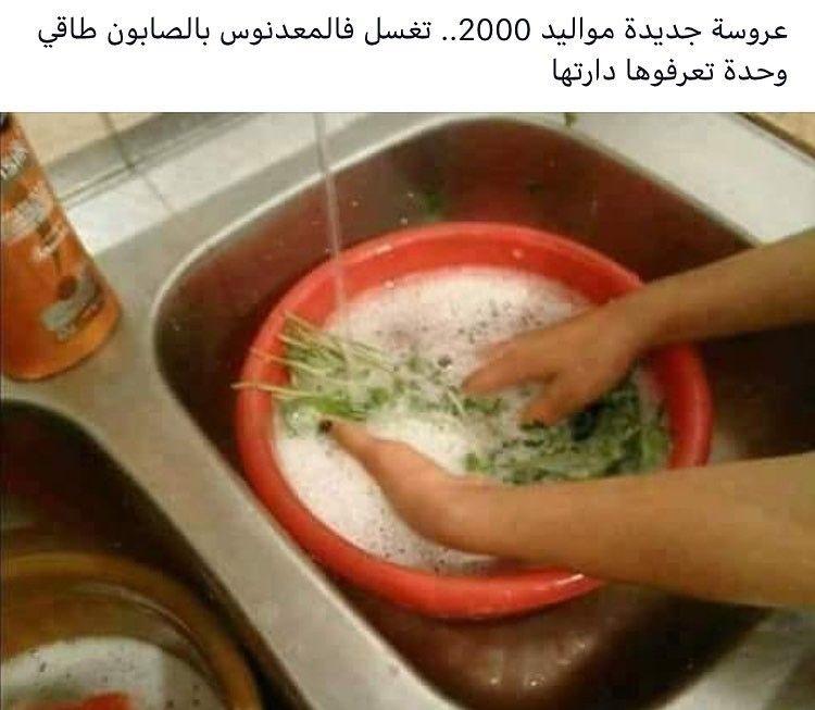 Pin by 💫INSAF belle💫 on ouled el helal ولاد الحلال