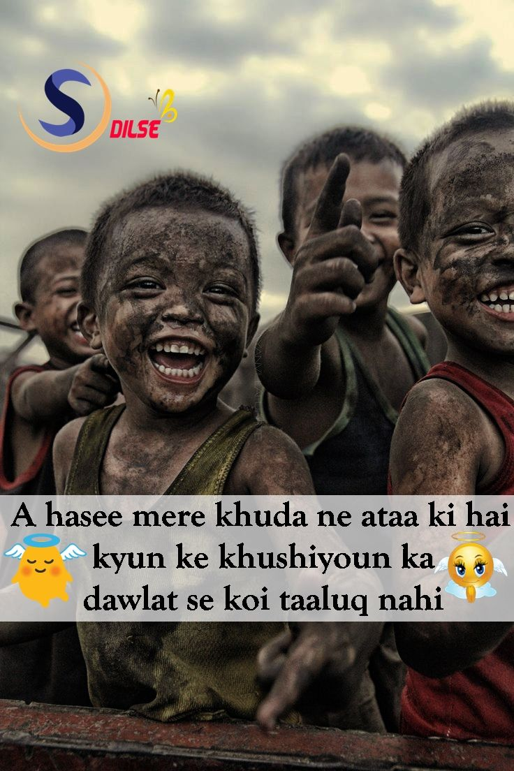 Pin By Salman Maqsood On Salman Quotes Proverbs Quotes African