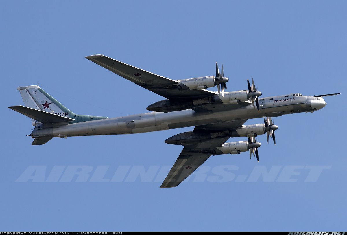 Tupolev Tu-95MS - Russia - Air Force | Aviation Photo #2375946 | Airliners.net