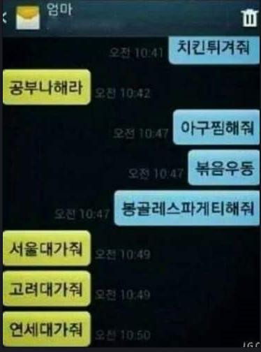 토토파트너 모집♥네용보기: goo.gl/5VqQRF