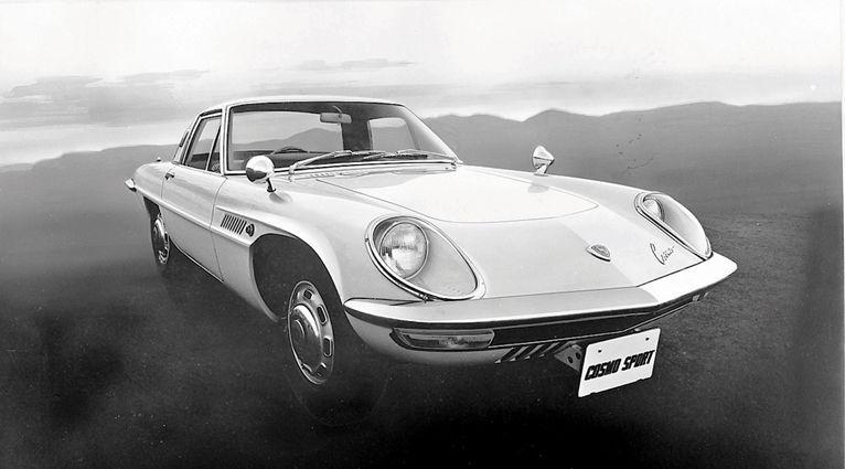 Mazda Cosmo Sport (1967)