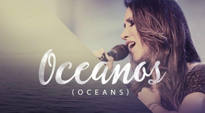 Ana Nóbrega - Oceanos (Onde Meus Pés Podem Falhar)http://www.feedgospel.com.br/2015/05/ana-nobrega-oceanos-onde-meus-pes-podem.html