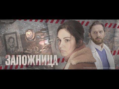 Смотреть онлайн обалденная русская мамка и сынок