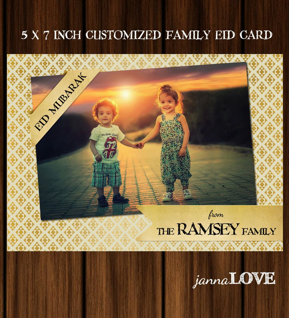 customized eid mubarak photo card  5x7in custom family