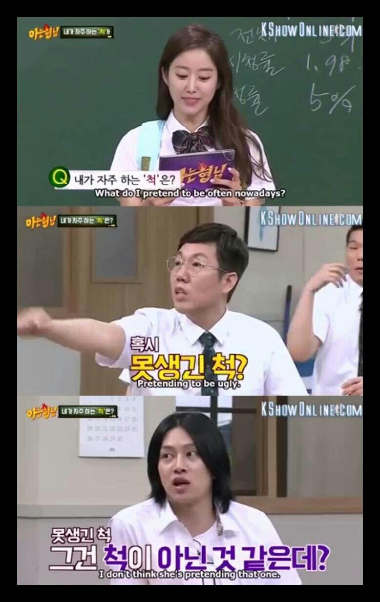 Savage Kim Heechul He Never Fails To Surprise Me Kimheechul Heechulmemes Kpop Kpopmemes Savage Heechul Super Junior Funny Kim Heechul