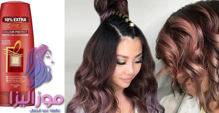 شامبو لوريال للشعر المصبوغ Color Protect Long Hair Styles Hair Hair Styles