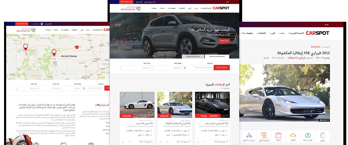 💫💥 #CarSpot #Automotive #Car #Dealer #Wordpress #Theme 💥💫support ...