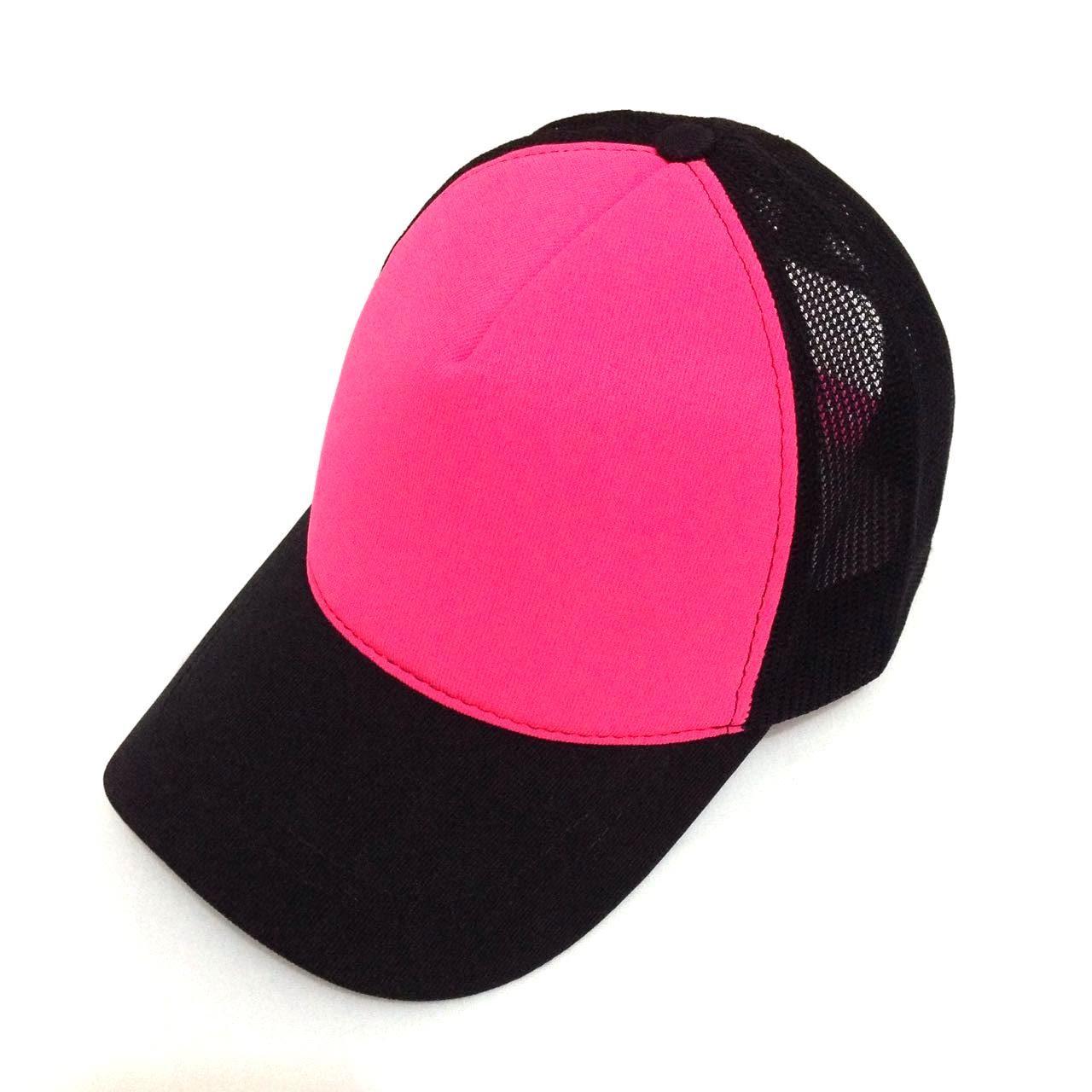 45f31f733b Boné trucker liso rosa e preto com aba em curva