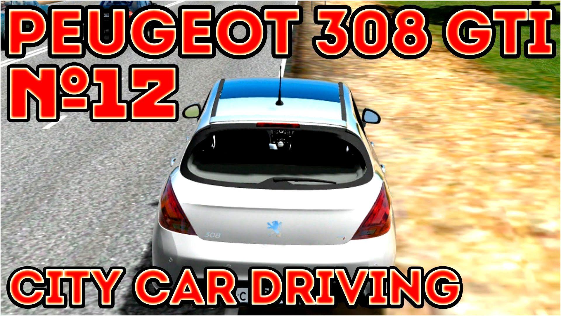50 https dcs renault com city car