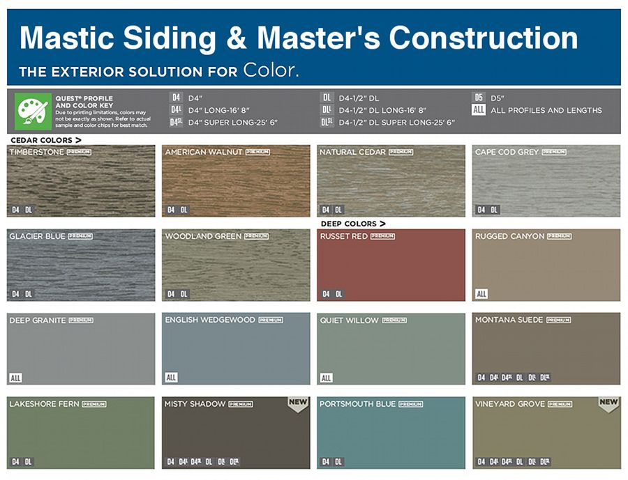 Vinyl siding color chart mastic color chart siding for Best vinyl siding colors