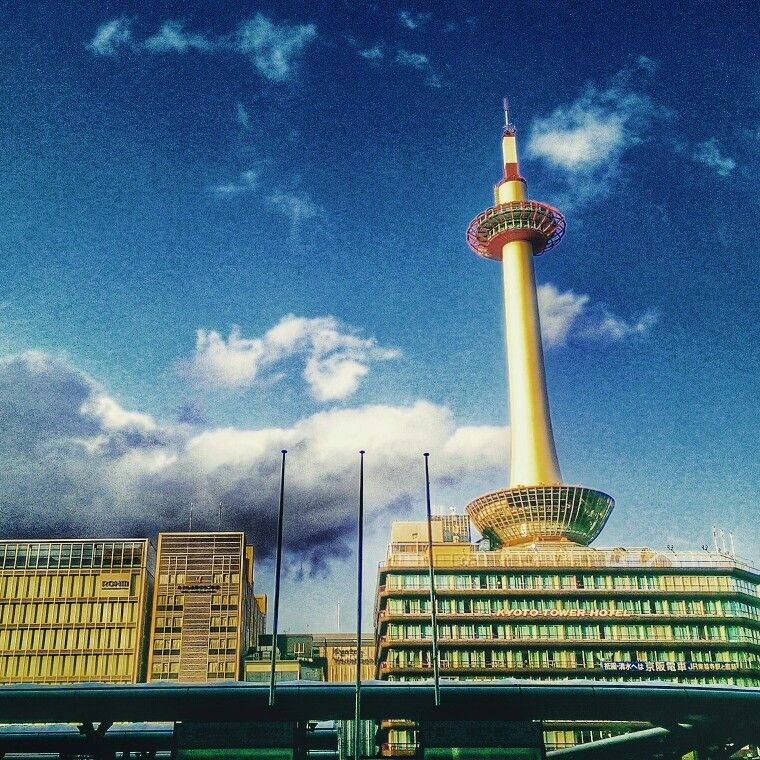 Kyoto tower, Japan, Day