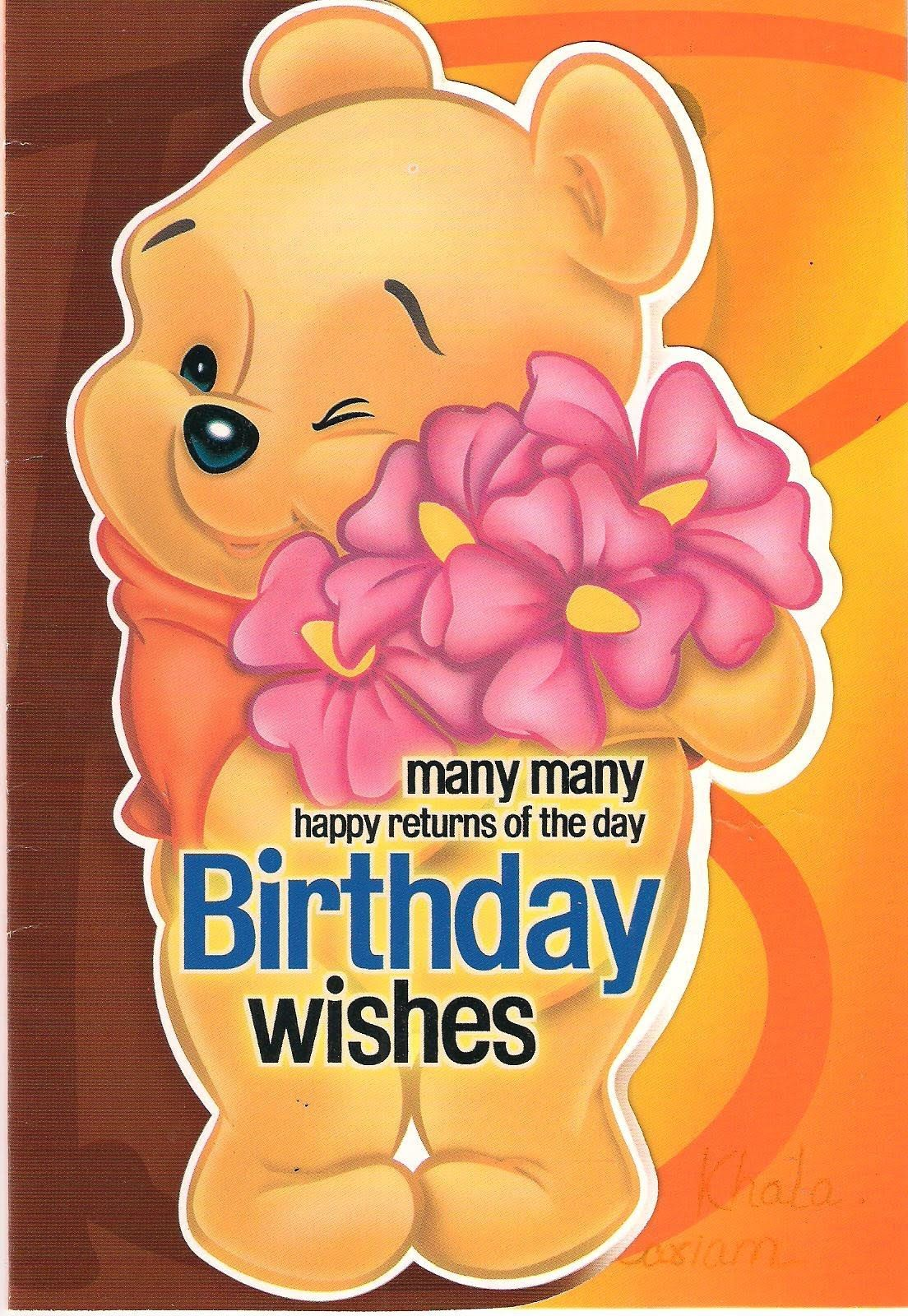 Cute Teddy Bear Happy Birthday Friend Friends Forever Wishes Lovely Wish A
