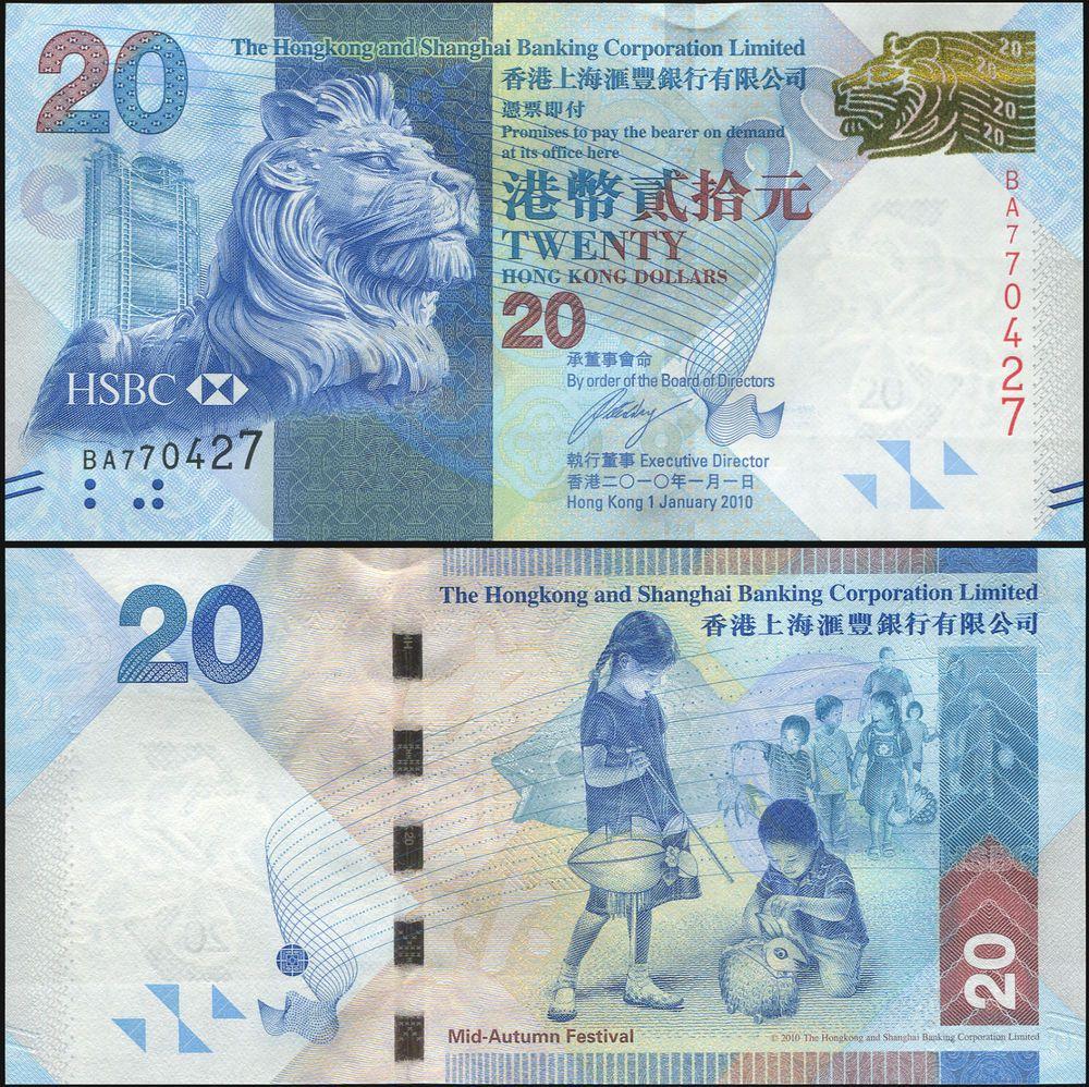 Hong Kong 20 Dollars 2012 Unc Banknote Cat P 212a Bank Notes Hong Kong Dollar