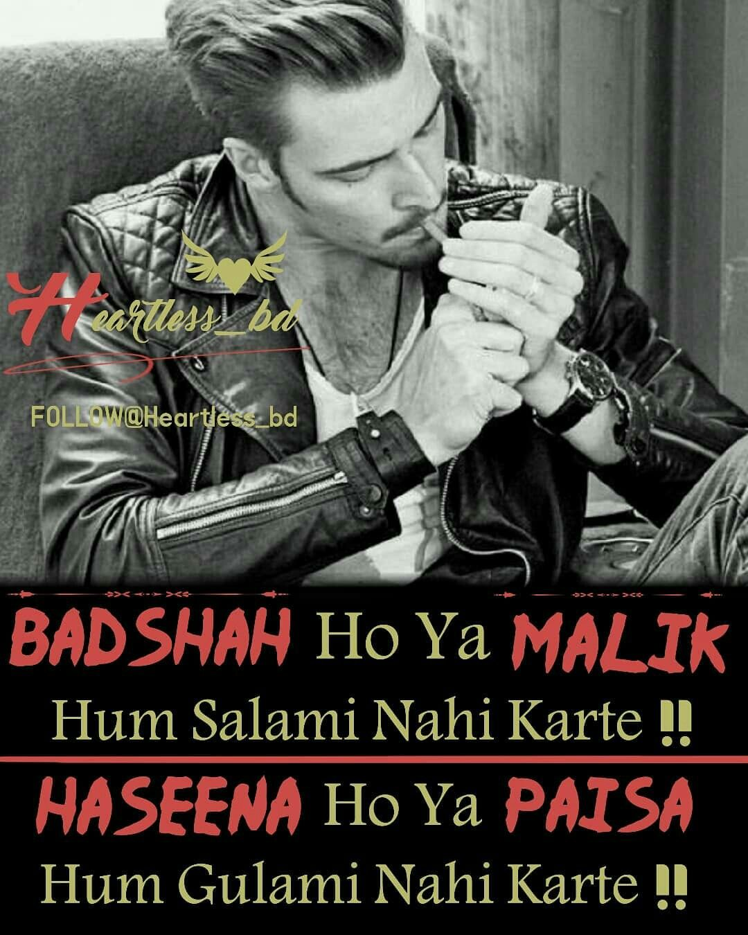 Hassanツ Hindi Quotes Attitude Quotes Attitude Quotes For Boys