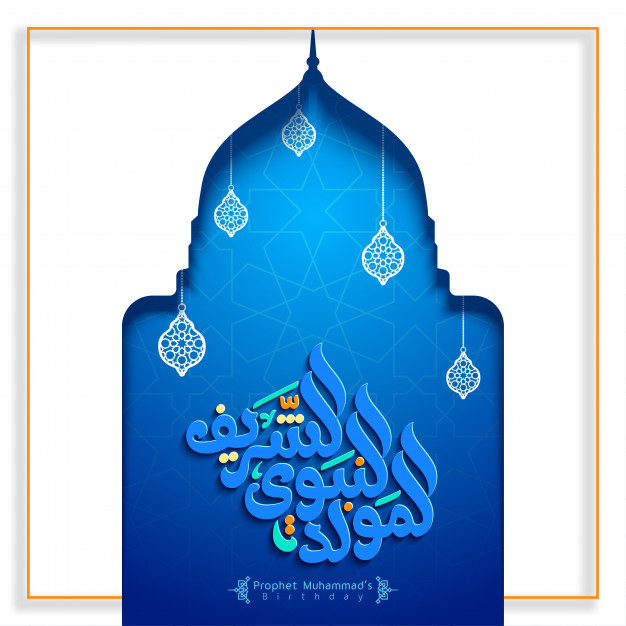 Pin On Desain Banner Maulid Nabi Muhammad