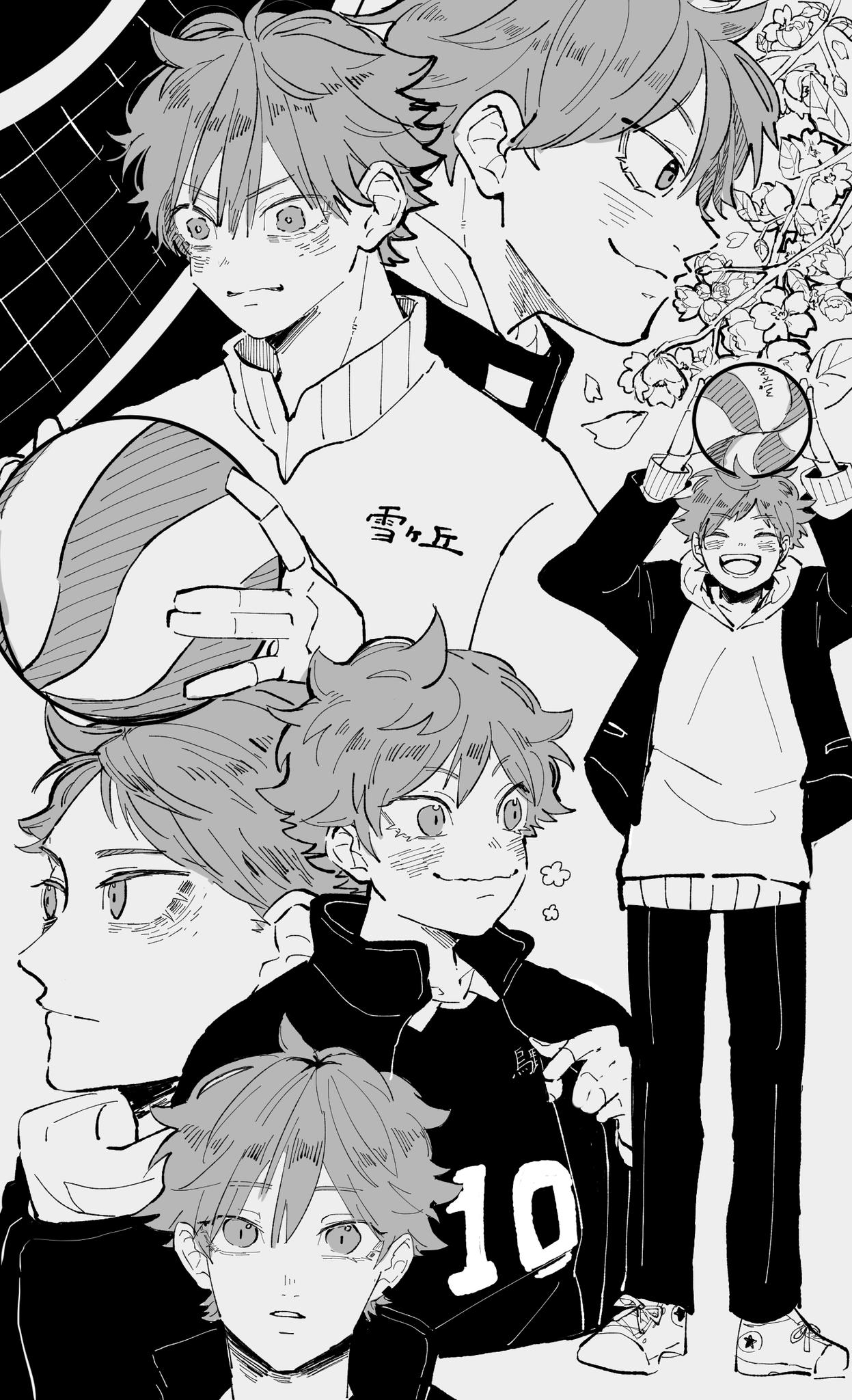 ทวิตเตอร์ in 2020 Haikyuu anime, Anime wallpaper iphone