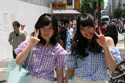 Twins #japan #japon