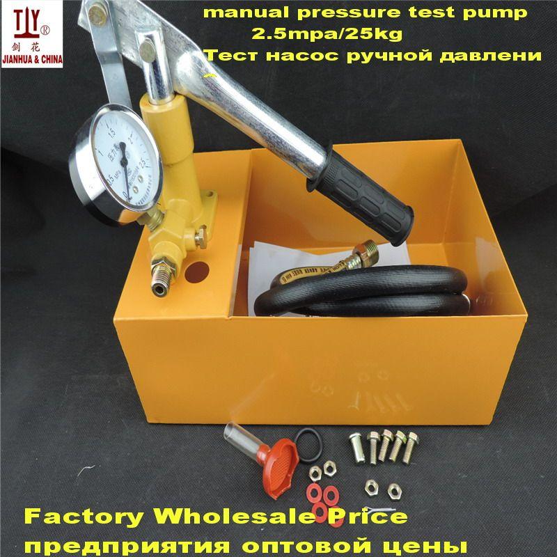 Free Shipping Plumber Tools Hand Pressure Testing Pump Hand Movement 2 5mpa 25kg Vacuum Water Pump For Water Pressure Test Water Pumps Vacuums Pumps