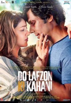 Romantic dating story in hindi