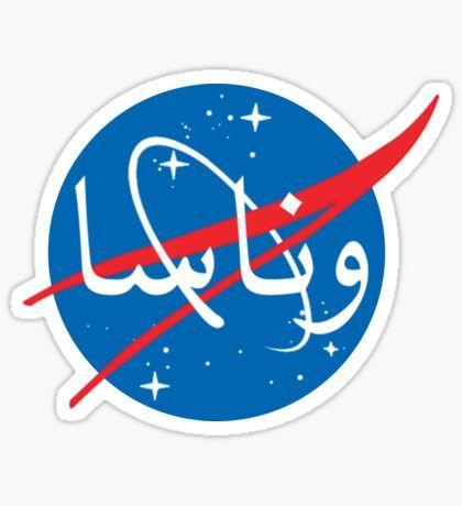 Ksa Saudi Arabia سيفين ونخله المملكة العربية السعودية Sticker By Ibradulaijan In 2020 Love Stickers Pop Stickers Print Stickers