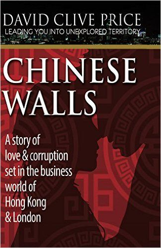 Chinese walls leading you into unexplored territory book 1 chinese wall fandeluxe Images