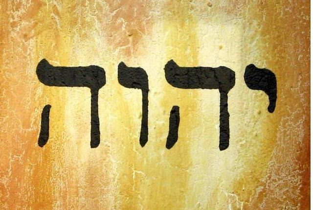 YHWH The four Hebrew letters of the Tetragramaton    the