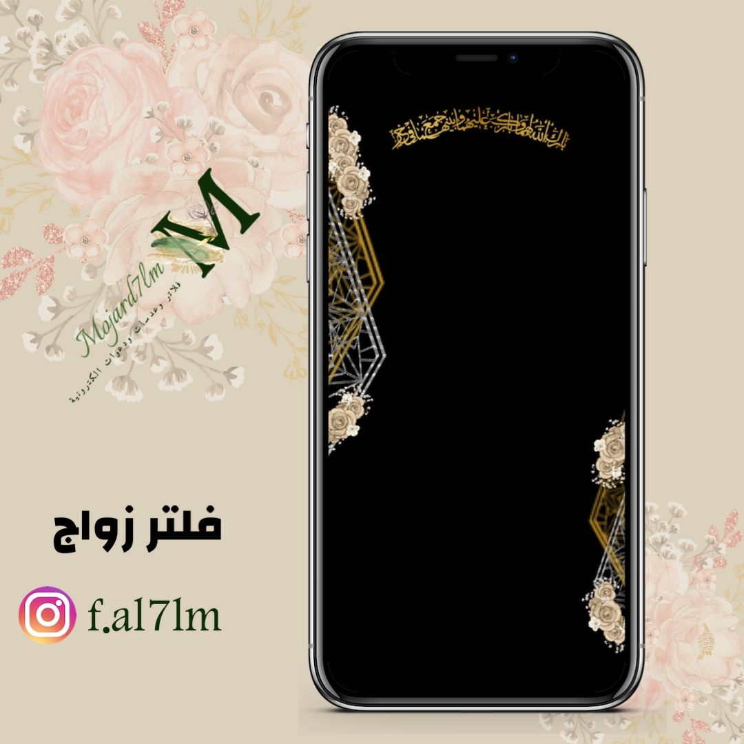 Pin By Ayoosh On سكرابز فلاتر In 2020 Samsung Galaxy Phone Galaxy Phone Phone Cases