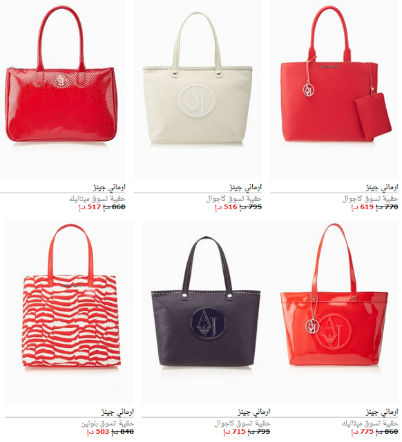 ستاليك صور شنط جديده ورائعه ماركات عالميه Kate Spade Top Handle Kate Spade Top Handle Bag Bags