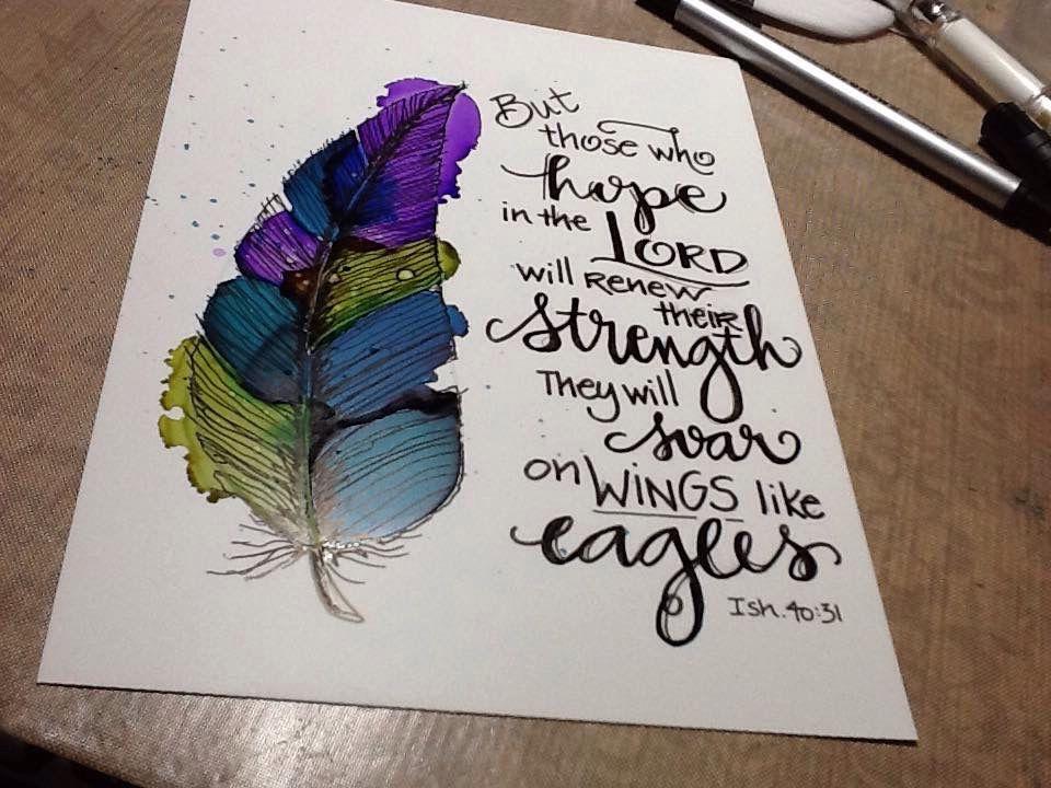 Isaiah 40:31 [Design by Nola Pierce Chandler in the Journaling Bible Community.]