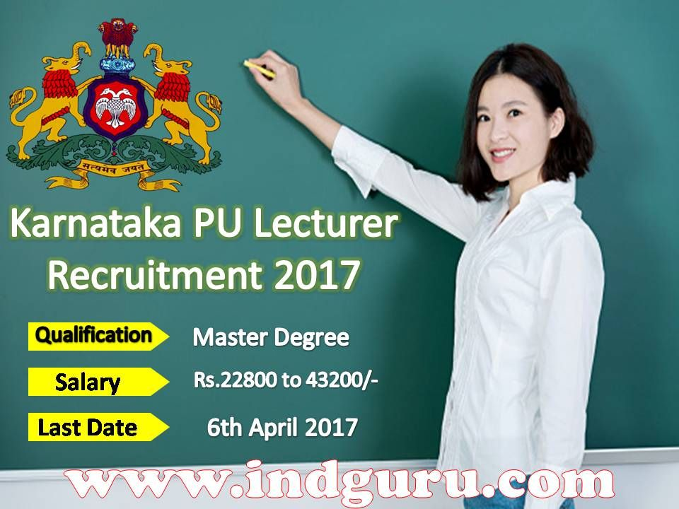 Karnataka PU Lecturer Recruitment 2017 Recruitment