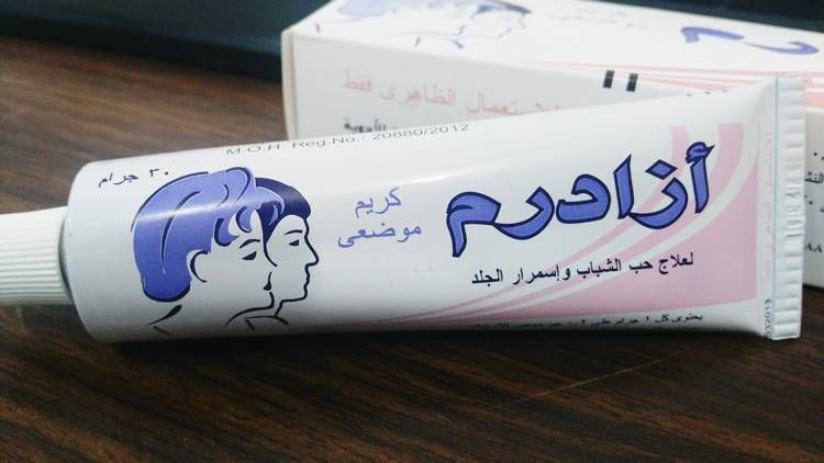 بديل كريم سكينورين كريم ازادرم لعلاج حب الشباب و الرؤوس السوداء و البيضاء Azaderm Skinoren Cream Replacement For Acne Cream Personal Care Toothpaste