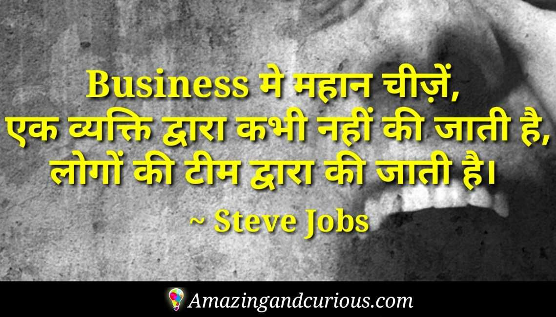 Financial Freedom Quotes In Hindi