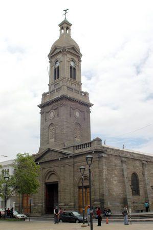 La Serena S Cathedral La Serena Chile Paisajes Chilenos Parques Nacionales Norte De Chile