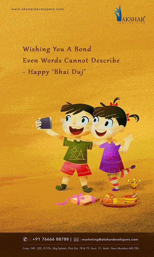 bhai duj Bhai dooj wishes, Diwali images, Festival quotes