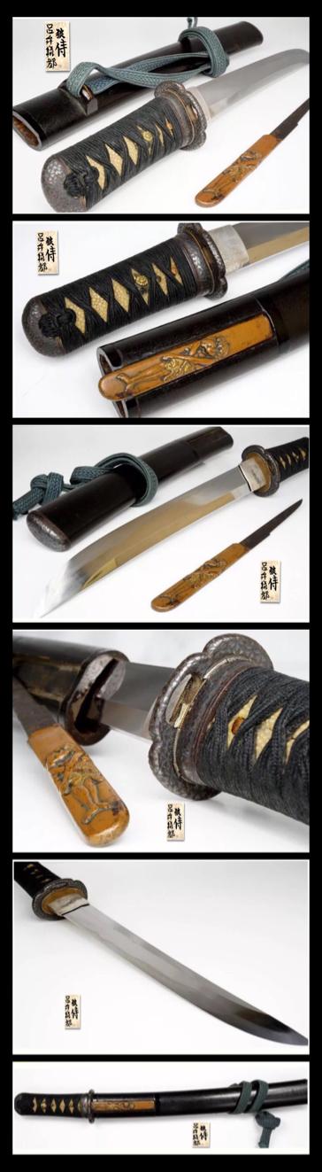 Muromachi, mumei shobu zukuri tanto blade.