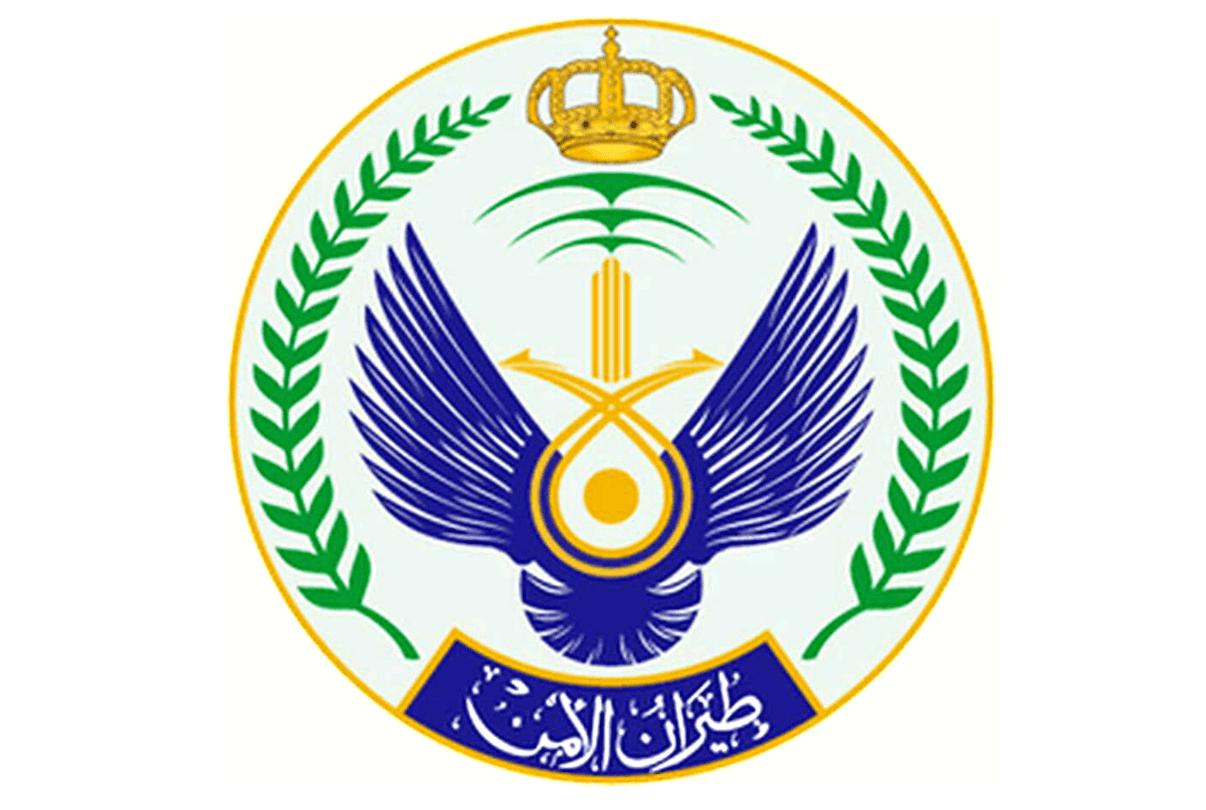 فتح باب القبول في طيران الأمن لرتب رقيب وكيل رقيب عريف جندي أول جندي Sports