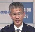 【西日本新聞】日本が「中国化」している YouTube動画>4本 ->画像>27枚