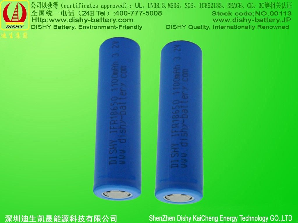Product Name 3 2v 18650 1100mah Lithium Battery Product Details Place Of Origin Guangdong China Mainland Brand Energy Technology Lithium Battery Battery