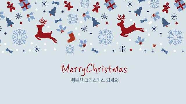 Christmas Powerpoint Template  Ppt   Leehyekang