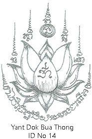 thai-tattoo-sak-Yant-Dok-Bua.jpg (185×280) | tattoos | Pinterest ...