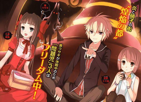 Tags: Anime, Amano Yuu, Mondaiji-tachi ga Isekai kara Kuru Sou Desu yo, Kasukabe You, Kuro Usagi (Mondai-ji-tachi), Sakamaki Izayoi, Kudou Asuka