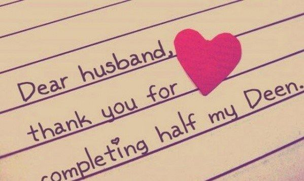 Islamic Love Quotes For Him 60 Islamic Love Quotes For Husbands Custom Muslim Quotes On Love